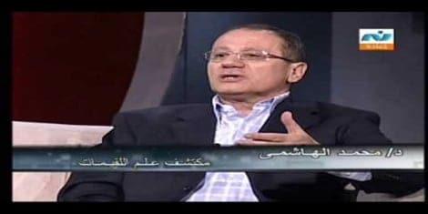 دكتور الهاشمي