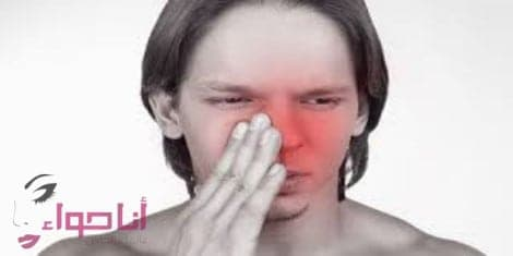اصابات الانف
