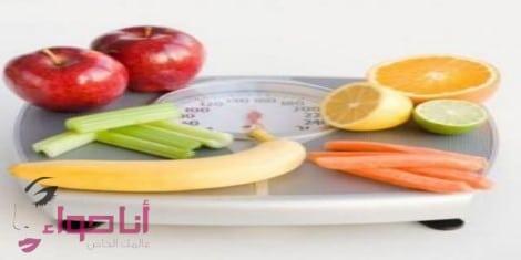 انقاص الوزن بدون رجيم