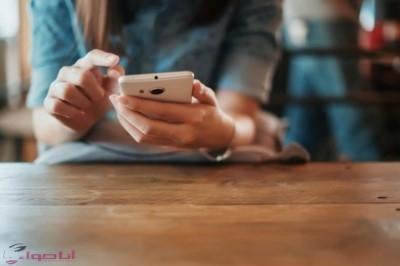 حماية العين من اشعة الموبايل
