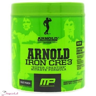 Arnold Series Iron CRE