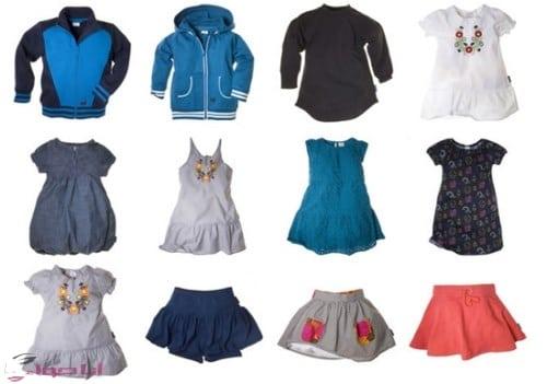 ازياء وملابس للاطفال