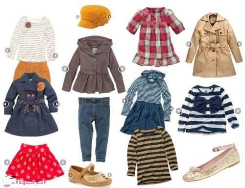 ملابس اطفال اولاد للعيد ماركات