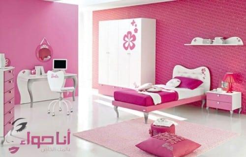 غرف نوم بنات (9)