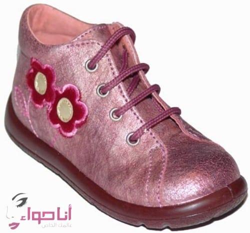 احذية اطفال (2)