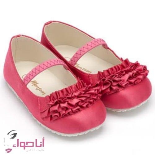 احذية اطفال (7)