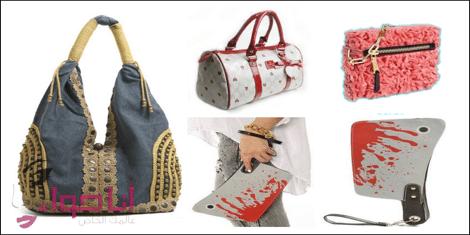 انواع الحقائب النسائية