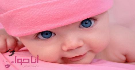أسماء أولاد حلوة -2