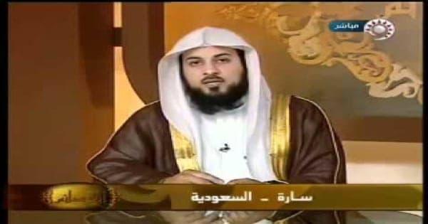 حكم قص الحواجب والتقصير وراي علماء الدين فيه مجلة انا حواء