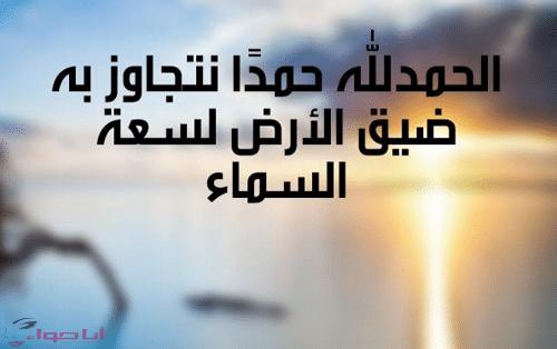 ادعية رمضان المبارك