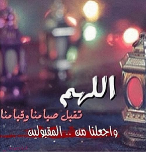 من أفضل الأدعية فى ليالي رمضان