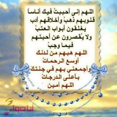 ادعية رمضان 2016 (1) - 2