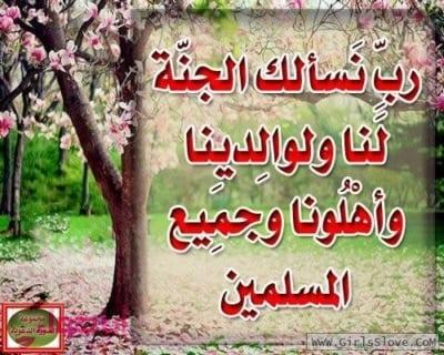 ادعية رمضان 2016 (10) - 2