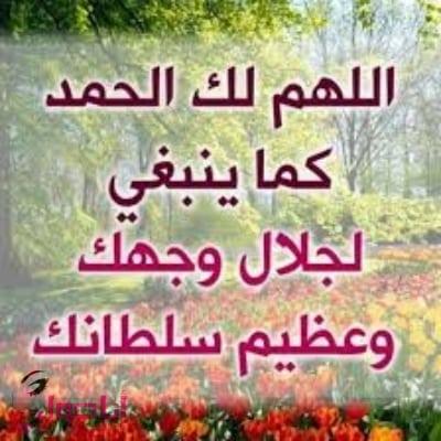 ادعية شهر رمضان المبارك مكتوبة