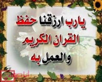 ادعية رمضان 2016 (17) - 2