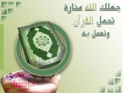 أدعية رمضان اليومية بالصور