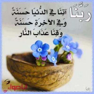 ادعية رمضان 2016 (7) - 2
