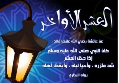 ادعية رمضانية مكتوبة