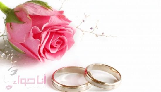الفحص الطبي قبل الزواج -2