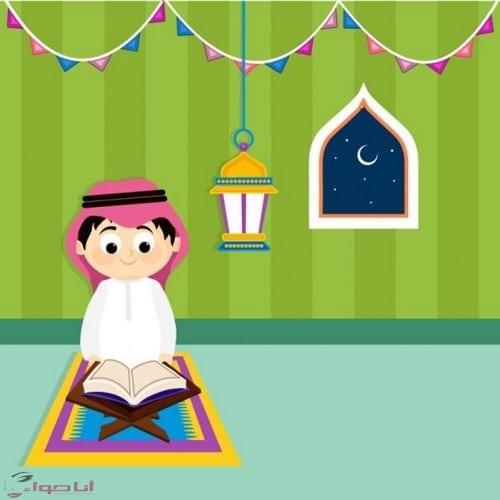 تهنئة رمضان 2019