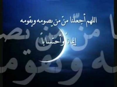 تهنئة رمضان (12)
