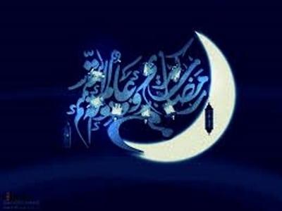 تهنئة رمضان (13)