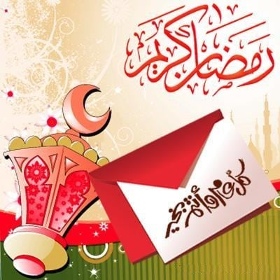 تهاني شهر رمضان
