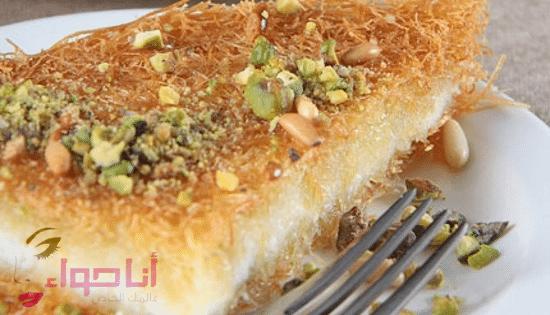 حلويات رمضان -2