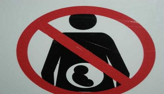 طرق منع الحمل -2