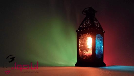 أدعية رمضان 2019