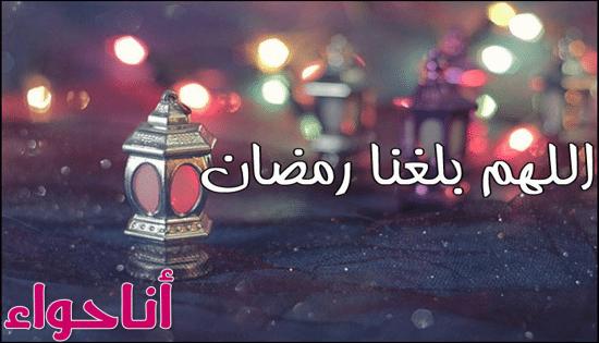 ادعية رمضان 2016 (31) -2