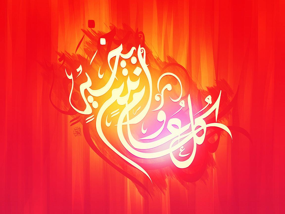 تهاني عيد الفطر المبارك (1)