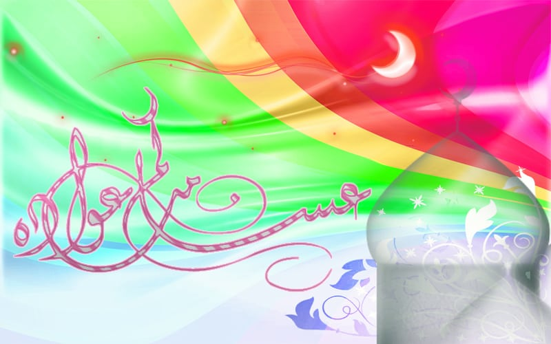 تهاني عيد الفطر المبارك (5)