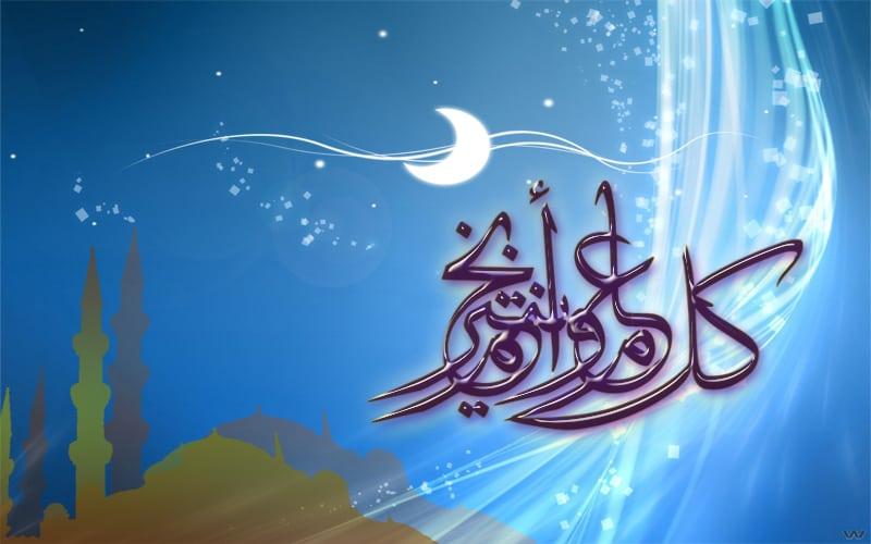 تهاني عيد الفطر المبارك (8)