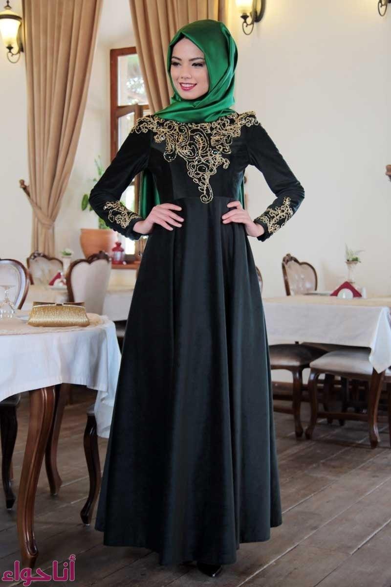 Black Abaya in Dubai 2015 Designs Latest Middle East Muslim Islamic Evening Gowns Long Sleeve Saudi Arabia Prom Dress