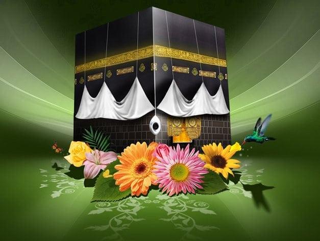 تهاني عيد الأضحي المبارك (15)