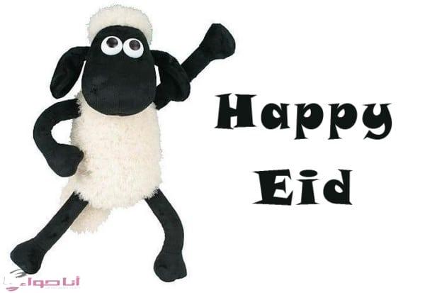 تهنئة عيد الأضحى happy eid