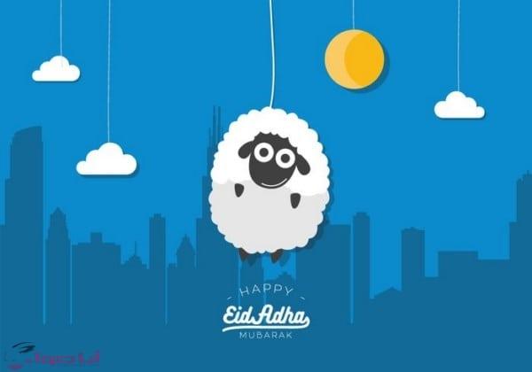تهنئة عيد الأضحى صورة خروف العيد