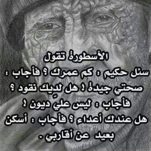 اشعار حزينه عراقية