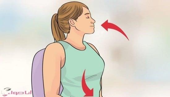 ضيق التنفس عند الحامل