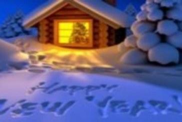 معايدات راس السنة الميلادية الجديدة 2017