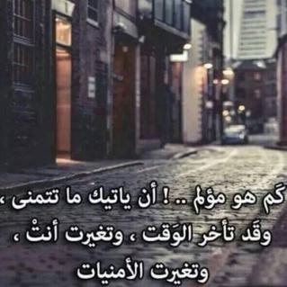 عبارت حزينه