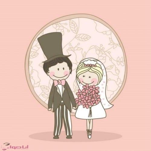 زواج سعيد
