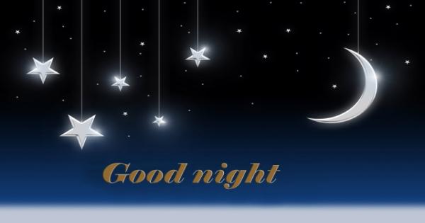 رسائل مساء الخير