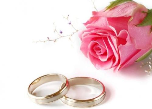 تهنئة للعروس
