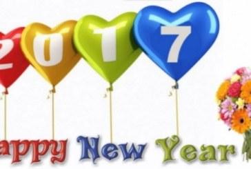 مسجات راس السنة الميلادية الجديدة 2017