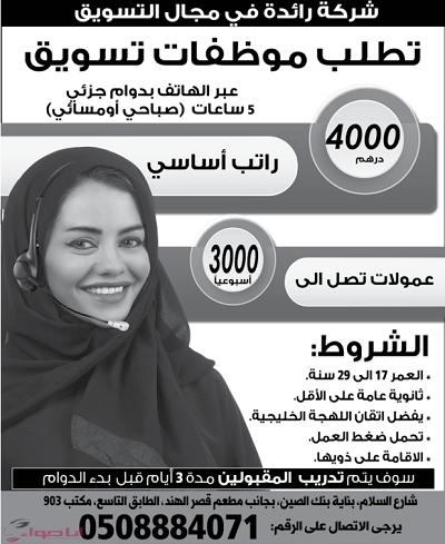jobs-4402-dec-03-2016