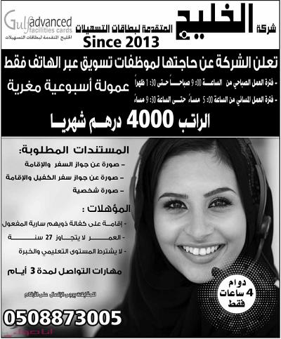 jobs-4405-dec-03-2016