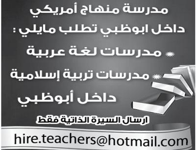jobs-4410-dec-03-2016