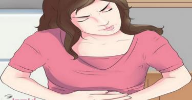 ألم اسفل البطن أثناء العلاقة الزوجية